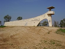 Anzac Memorial in the Negev, Israel.jpg