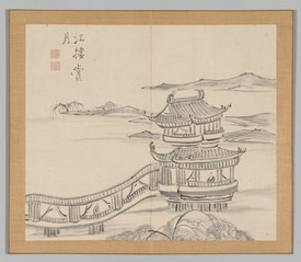 Double Album of Landscape Studies after Ikeno Taiga, Volume 2 (leaf 25) (1979.73.2.25)