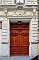 Apfelgasse 6 - door, Wieden, Vienna.jpg