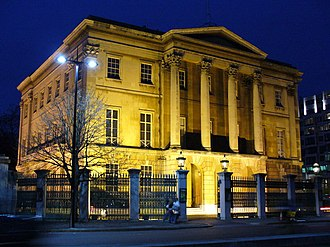 Apsley House - Image: Apsley House geograph.org.uk 287479