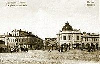 Arbatskaya pl.jpg