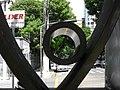 Arco do cirio - panoramio (1).jpg