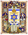 Arthur Szyk (1894-1951). Visual History of Nations, Israel (1948), New Canaan, CT.jpg