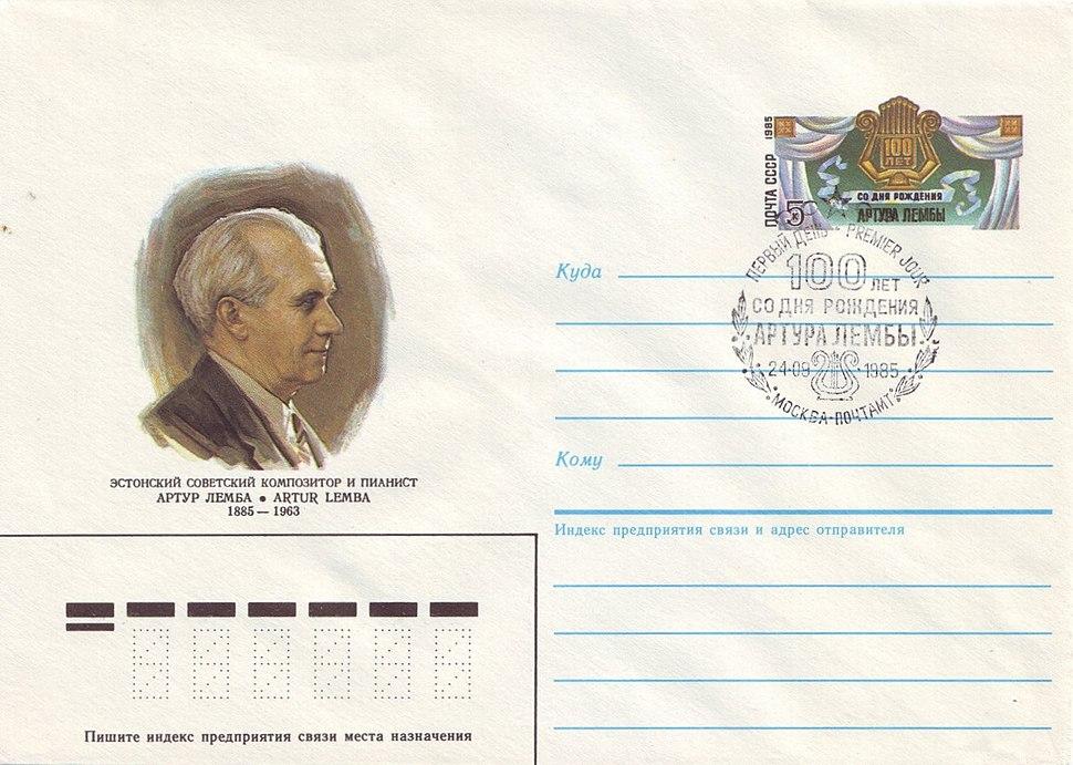 Artur Lemba postal stationery
