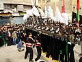 Ashura in qom-Iran روز عاشورا در شهر قم 12.jpg