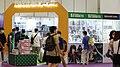 Asia Goal Taiwan booth 20200802a.jpg