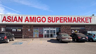 Springdale, Arkansas - Image: Asian Amigo Supermarket 002