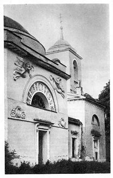 Avchurino church - old photo.jpg