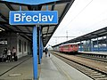 Břeclav - nádraží (2).jpg