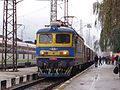 BDZ Trains Pernik Railway Station.jpg