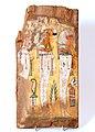 BMVB - Fragment de sarcòfag amb figures mitològiques - núm. 3971.JPG