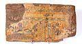 BMVB - Fragment de sarcòfag amb figures mitològiques - núm. 3971 - 1.JPG