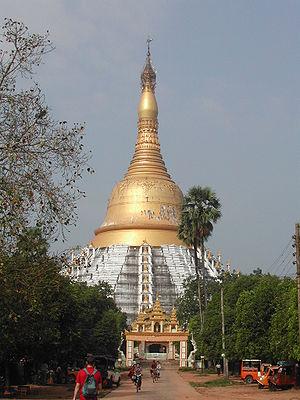 Mahazedi Pagoda - Image: Bago Mahazedi Paya