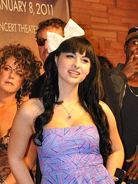 Bailey Jay at AVN Awards 2011 1 (crop).jpg