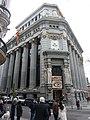 Banco Español del Río de la Plata (Madrid) 07.jpg
