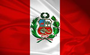 Bandera Flag Perú 03a.png