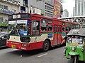 Bangkok bus No.13.jpg