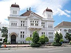 Gedung Bank Indonesia di Yogyakarta