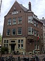 Bankgebouw Waterlooplein.jpg