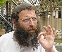 Baruch Marzel1.JPG