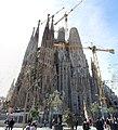 Basilique Sagrada Familia façade nord est Barcelone 20.jpg