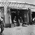 """Bazar. Sklep """"wielobranżowy"""" - Afganistan - 001948n.jpg"""