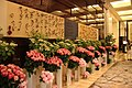 Beijing, China (37830546721).jpg