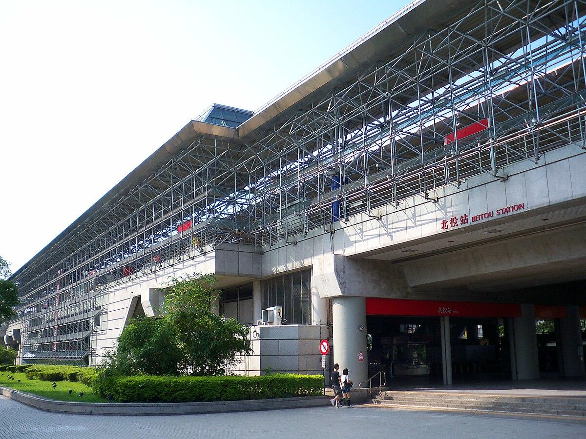 Beitou Metro Station Wikipedia