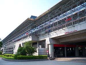 Beitou Station - Beitou Station