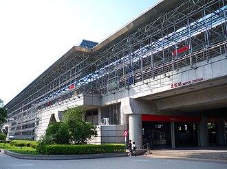 Beitou District - Beitou Station