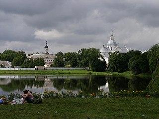 Nyasvizh City