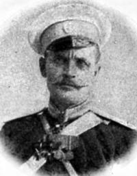 Belov Ivan Iv.png