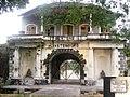 Benteng vastenberg solo indonesia - panoramio.jpg