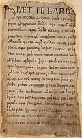 First page of Beowulf in Cotton Vitellius A. xv