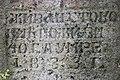 Beršići (Galič), groblje na potesu Kainovac (17).jpg