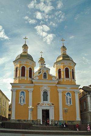Berezhany - Trinity Church at Market Square in Berezhany