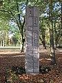 Berlin-Denkmal Berliner Park.jpg
