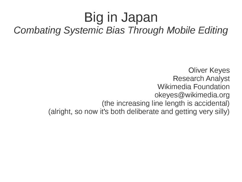 File:Big in Japan Combating Systemic Bias Through Mobile Editing.pdf