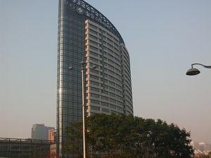 Hangzhou Binjiang Hospital - Image: Bin Jiang Hospital 10