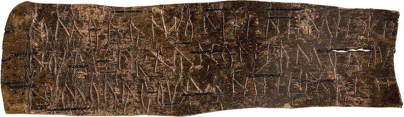 File:Birch-bark letter 292 real.jpg