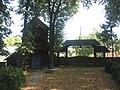 Biserica de lemn din Mitocaşi12.jpg