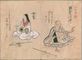 Biwa-Hoshi-71-Shokunin-Uta-Awase-Picture-Scroll.png