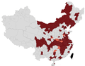 Blocked Prefectures and Municipalities in mainland China due to COVID-19.png