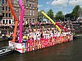 Boat 23 Be Yourself, Canal Parade Amsterdam 2017 foto 2.JPG