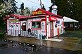Bob's Weiner Stand in Eugene, Oregon (32838894074).jpg