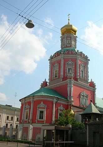 Epiphany Monastery - The katholikon was built between 1693 and 1696.
