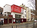 Booking Office for Shakespeare's Globe, London SE1 - geograph.org.uk - 1095347.jpg