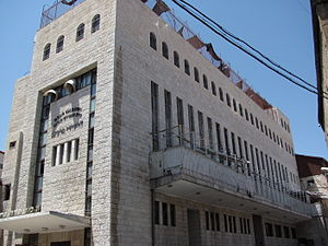 Breslov (Hasidic group) - The Breslov Yeshiva and Synagogue in Mea Shearim, Jerusalem, established by Rabbi Eliyahu Chaim Rosen in 1953.