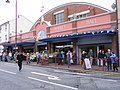 Brierley Hill Market - geograph.org.uk - 1275896.jpg