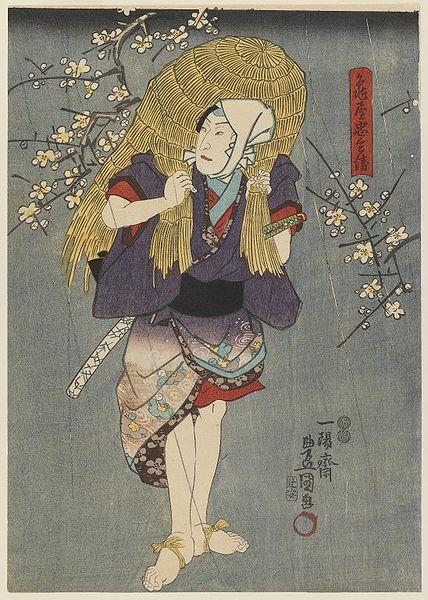 File:Brooklyn Museum - Actor Playing a Farmer - Utagawa Toyokuni III (Kunisada).jpg